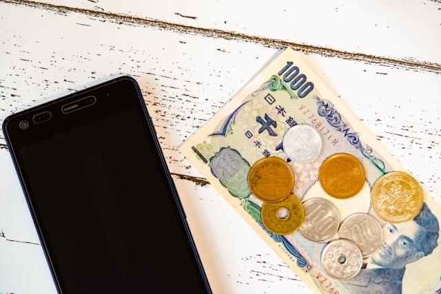 なぜみなさんは大手携帯会社に言われるがまま毎月1万円近い電話料金を払っているのでしょうか?