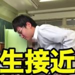 YouTuber「僕は学校がキライだ。」はなぜ謝罪してしまったのか